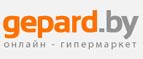 Логотип Gepard BY