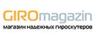 Логотип giromagazin