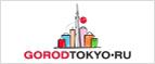 Логотип GorodTokyo