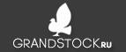 Логотип Grandstock