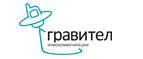 Логотип Гравител