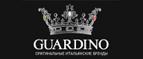 Логотип Guardino