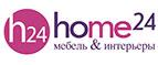 Логотип Home24