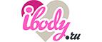 Логотип IBODY