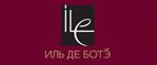 Логотип ИЛЬ ДЕ БОТЕ