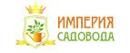 Логотип Империя Садовода