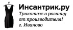 Логотип Insantrik