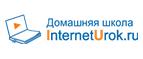 Логотип InternetUrok
