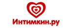 Логотип Интимкин