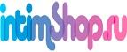Логотип IntimShop_ru