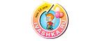 Логотип Ивашка - розничный интернет-магазин