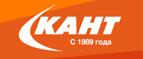 Логотип КАНТ