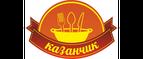 Логотип Kazanchik
