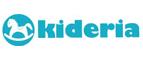 Логотип KIDERIA