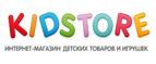 Логотип KidStore
