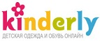 Логотип Kinderly