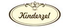 Логотип Kinderzel