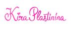 Логотип Kira Plastinina