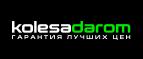 Логотип КолесаДаром