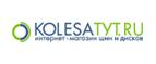 Логотип KOLESATYT.RU