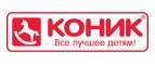 Логотип Konik