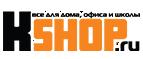 Логотип Kshop.ru