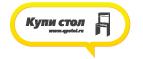 Логотип Купи стол