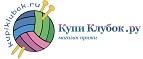 Логотип Kupiklubok