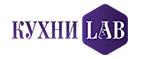 Логотип Кухни LAB