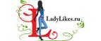 Логотип LadyLikes.ru