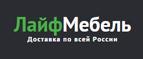 Логотип ЛайфМебель