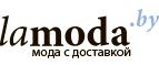Логотип Lamoda BY