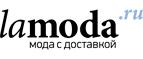Логотип Lamoda RU