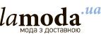Логотип Lamoda UA