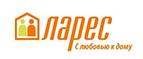 Логотип Ларес