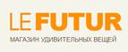 Логотип LeFutur