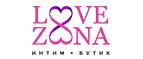 Логотип Love Zona