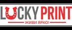 Логотип Lucky Print RU