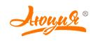 Логотип Люция