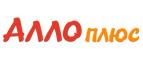 Логотип АЛЛО плюс