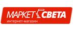 Логотип МаркетСвета