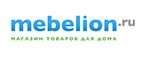 Логотип Mebelion
