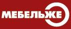 Логотип МебельЖе