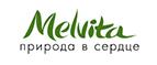 Логотип Melvita
