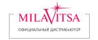 Логотип Milavica