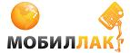 Логотип Мобиллак