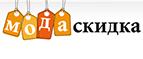 Логотип МодаСкидка