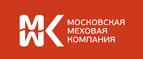 Логотип Московская Меховая Компания