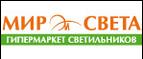 Логотип msveta