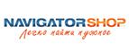 Логотип navigator-shop.ru